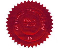 seal-CERTIFIED-TRANSLATIONS-dublin
